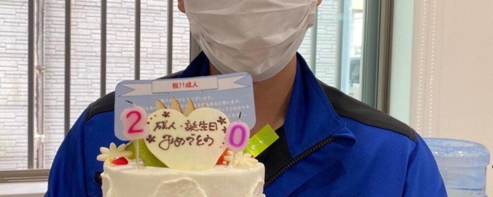 Happy birthday&祝成人🎉